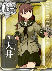 こんにちはー。轻巡洋舰、大井です。どうぞ、よろしくお願い致しますね。