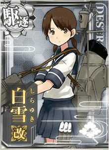 shirayuki-kai.png