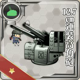 weapon010_1.png