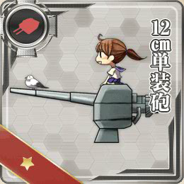 weapon001.png