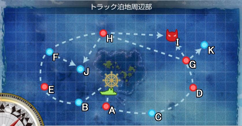 南方泊地海域 - 艦これ改 攻略・...