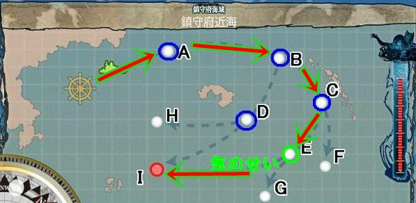 【艦これ】潜水艦が欲しい提督必見!1-5「鎮守府 …