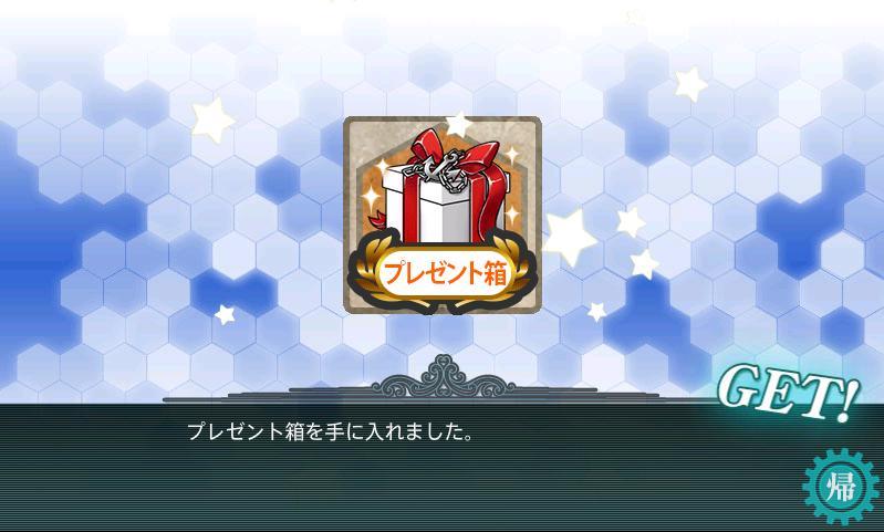 14.12.13 ほっぽ2.JPG