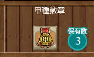 20150921-231947.png
