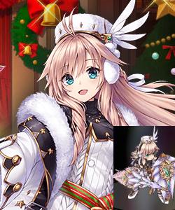 シンツィア(クリスマス).png