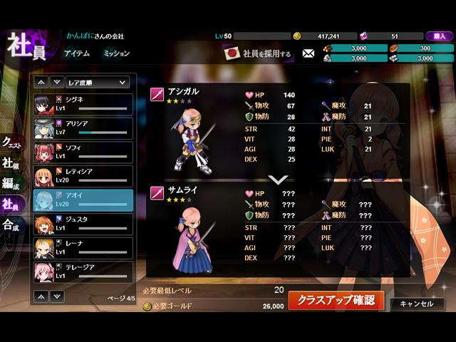 公開スクリーンショット.jpg