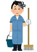 job_shiikuin_man+.png