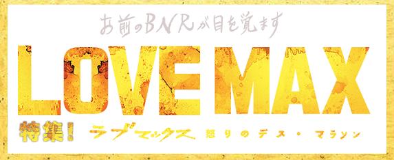 BNR BNR BNR_0.png