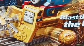 トラックマスターのダーシー