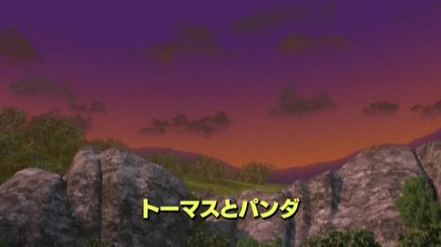 日本語版タイトル