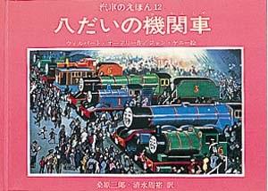 日本語旧版