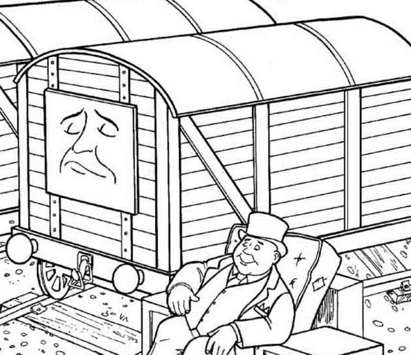 マガジンストーリーの古い車掌車