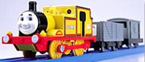 プラレールの灰色のイギリス国鉄の20トンブレーキ車(ステップニーに付属)