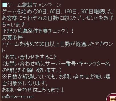 logincp_190116.png