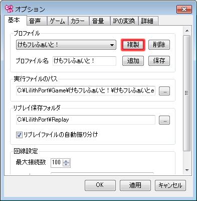lp_11.png