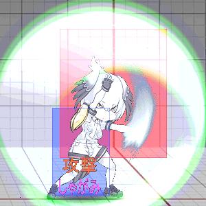 hashibiro_2c2.png