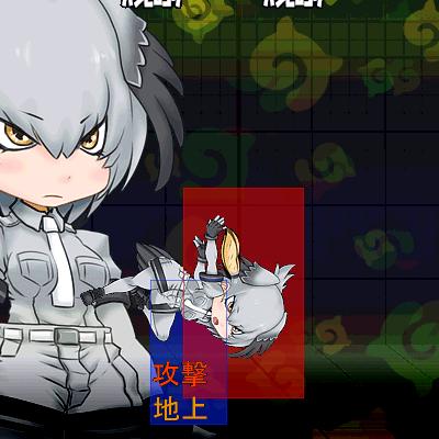 hashibiro_d.png
