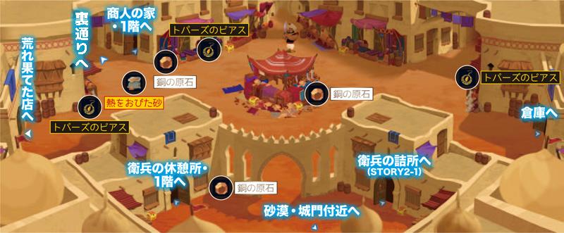 城門広場MAP0505.jpg