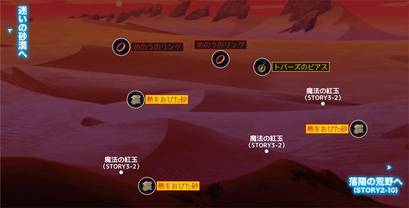 夕暮れの砂漠0824.jpg