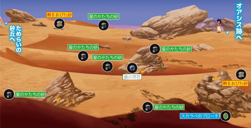 拒絶の岩地MAP0505.jpg