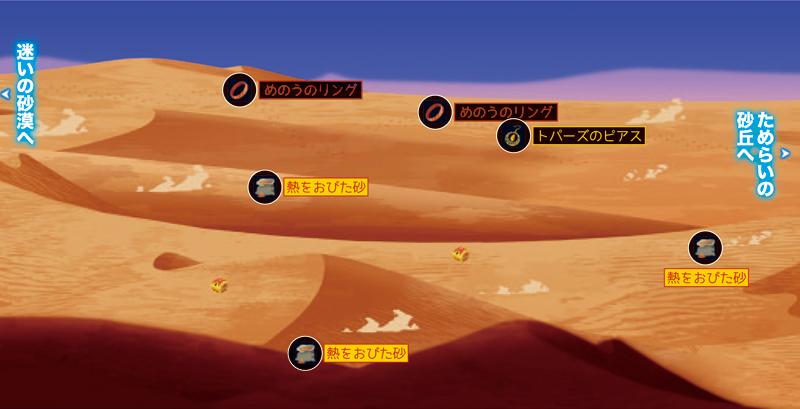 渇きの砂漠0803.jpg
