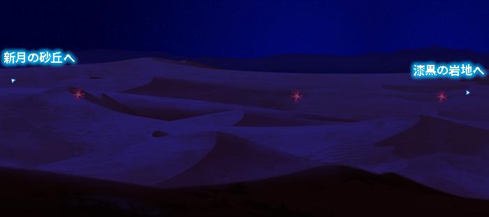 闇夜の砂漠MAP.png