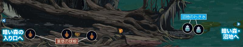 暗い森・ワニの口0824.jpg