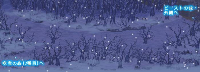 吹雪の森(1番目)MAP.png