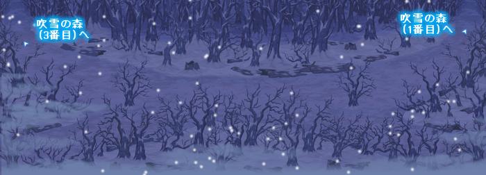 吹雪の森(2番目)MAP.png
