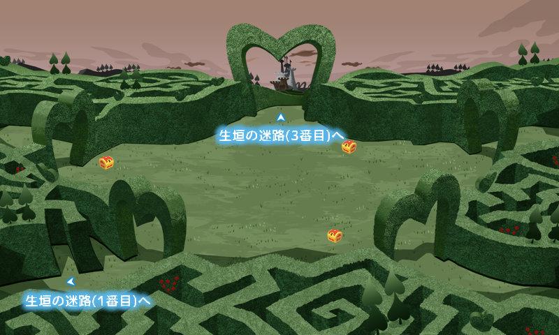 生垣の迷路(2番目)MAP_0604.jpg