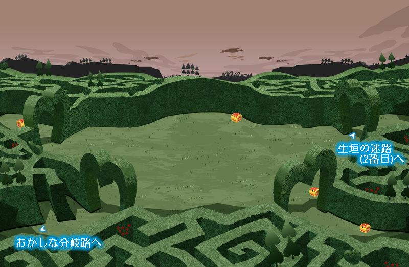 生垣の迷路マップ(1番目).jpg