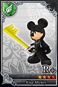 王様 R+ №1372.png