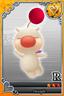 モーグリ【R】.png
