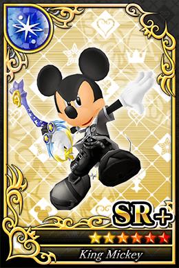 王様 SR+ No510.png
