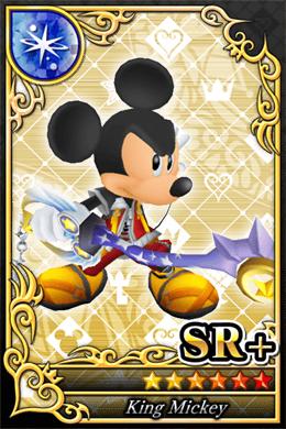 王様 SR+ No90.png
