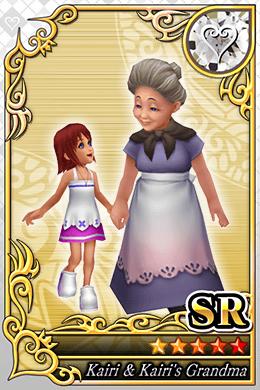 カイリ&おばあちゃん