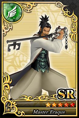 マスターエラクゥス SR No506.png