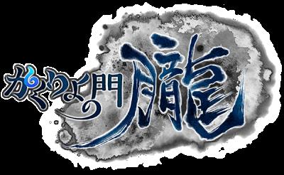 logo_l_1.png