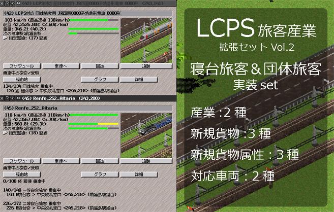 LCPS-FSG-top.jpg