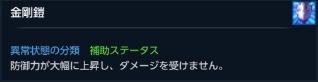 2nm_4.jpg