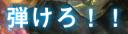 3nm_9.jpg