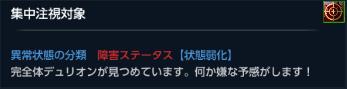 3nm_4.png