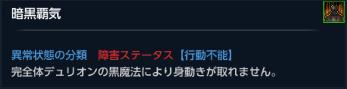 3nm_5.png