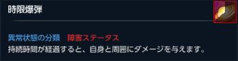 3nm_3.png