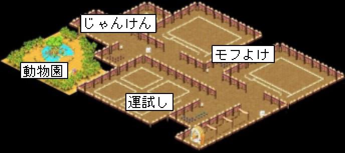 モフワールドA_0.jpg