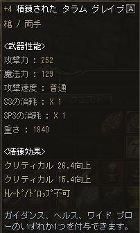 クリ40オーバー.jpg