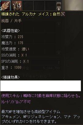 Shot00273.jpg