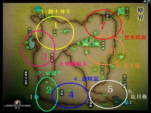 玄武挑戦マップ.JPG