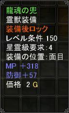 品質0-~1.JPG