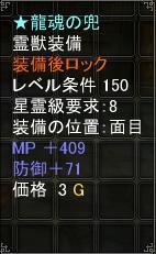 品質1~1.JPG